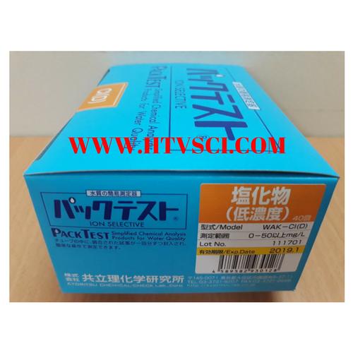 Packtest Chloride Thang thấp, WAK-Cl(D)