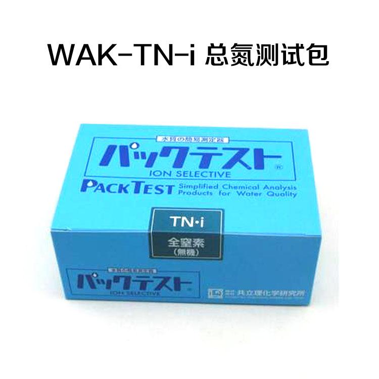 HDSD TEST NHANH NITO TỔNG WAK-TN-i